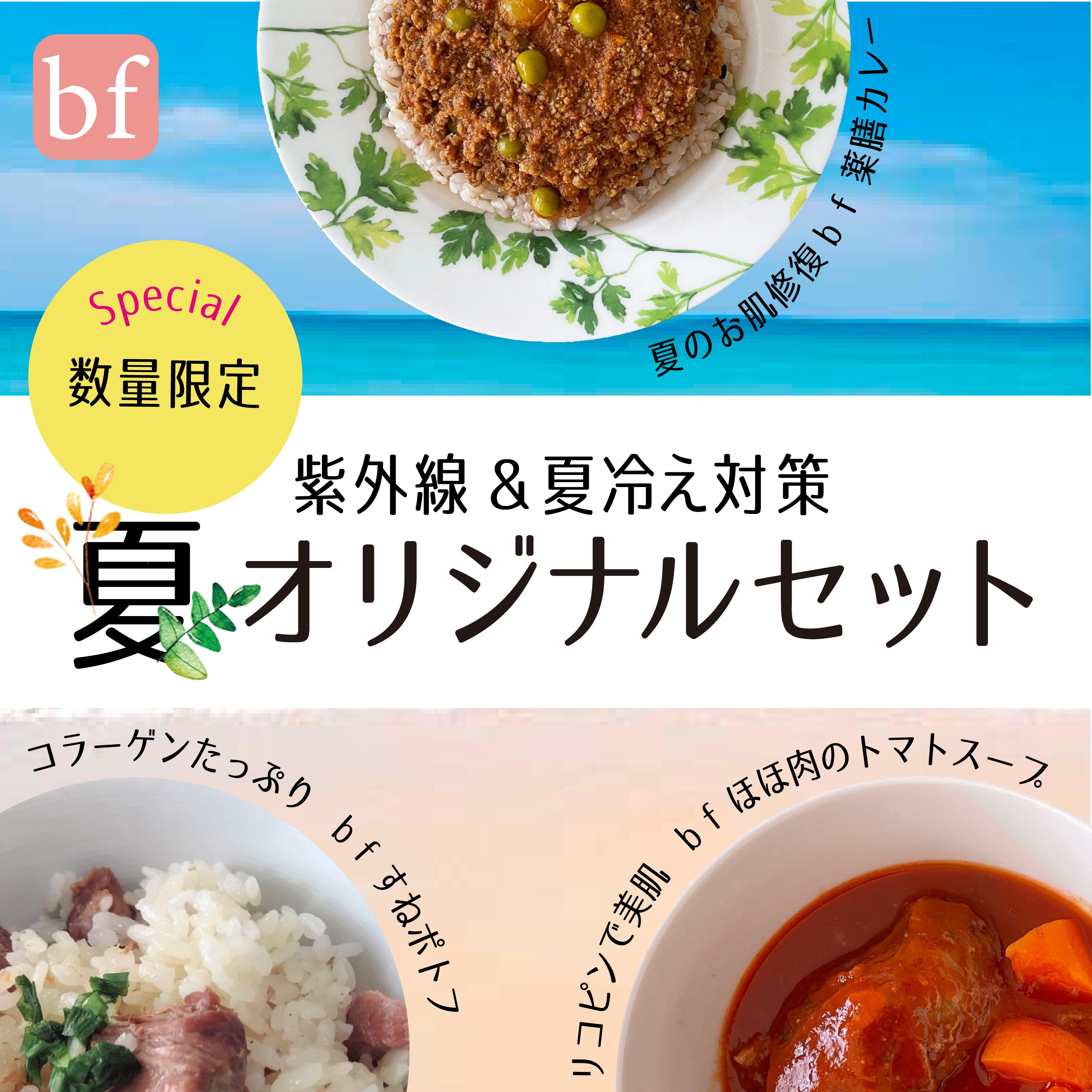 \bf1周年感謝祭/のお知らせ