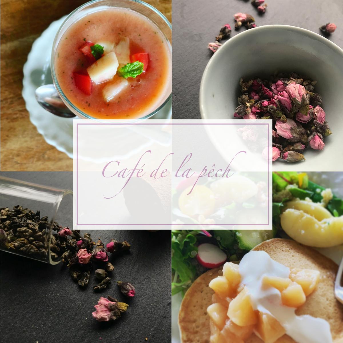 今井ようこさん桃ブランチ+YAGUI 中国茶🍑コラボのお知らせ