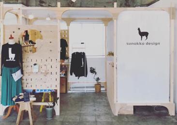 sunokko designのアルパカ雑貨が購入できるお店 一覧