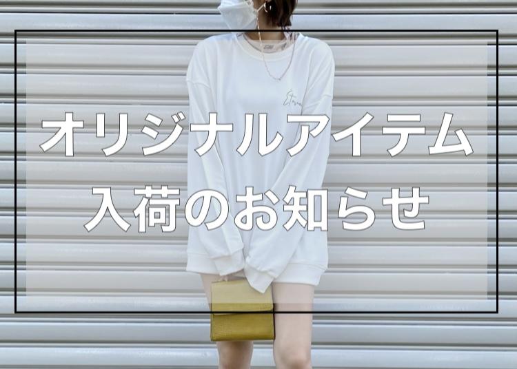 《NEWS》Éternel original item 入荷のお知らせ