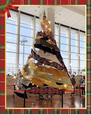 TAYUTAI ~織物で形作られたクリスマスツリーです!~