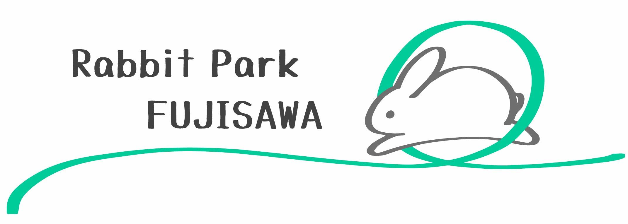 【農地再生事業】Rabbit park FUJISAWA オープン