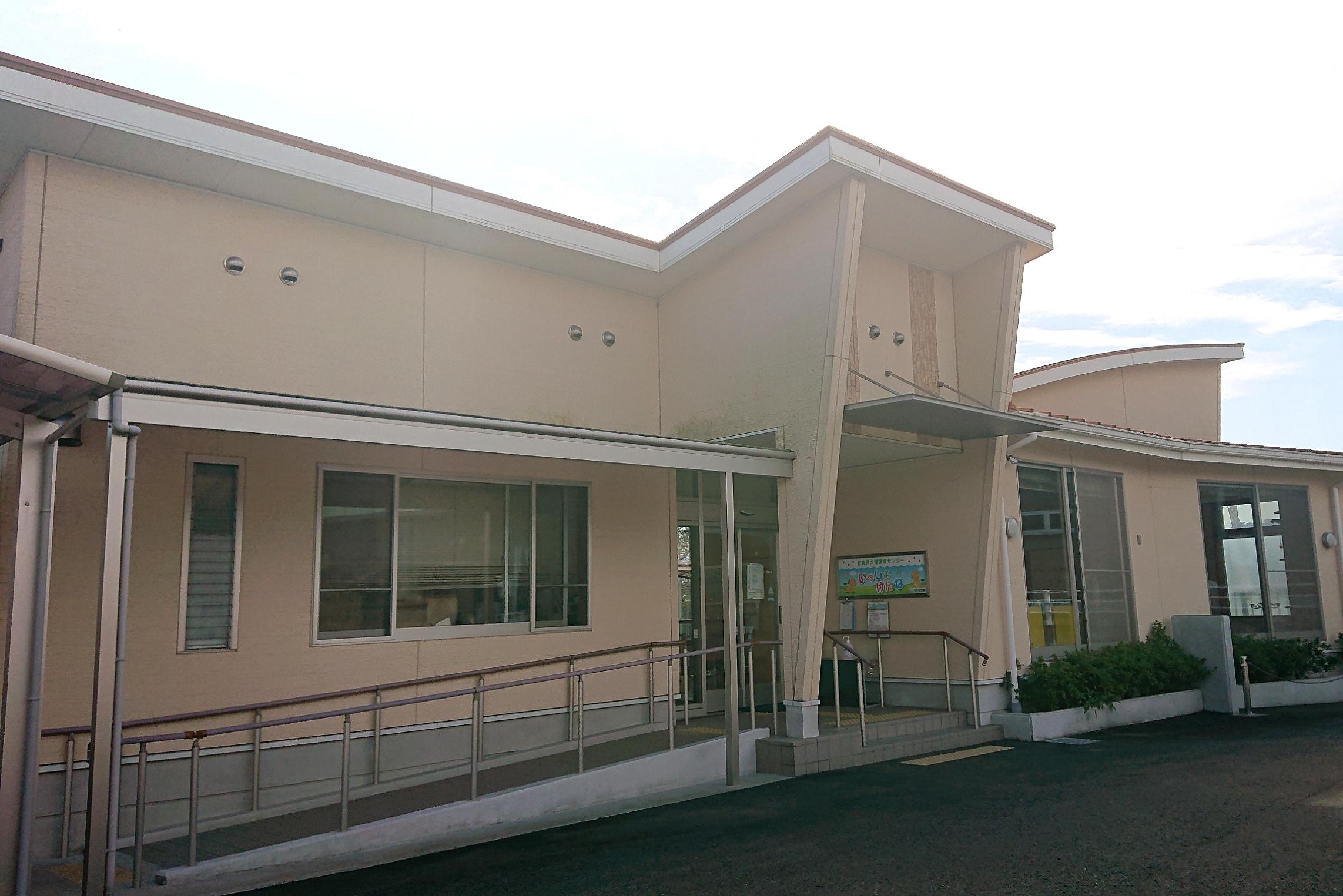 佐賀県犬猫譲渡センター(いっしょけんね)で、LaKarenの食器を使って頂きました。