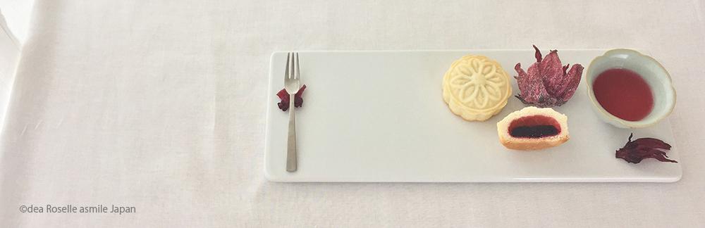 ◆期間・数量限定!◆月餅型のローゼルケーキ発売中!(〆切間近)