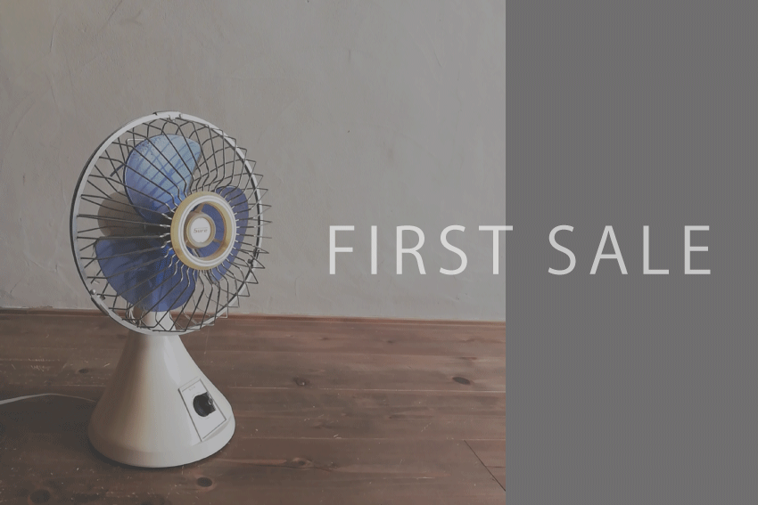FIRST SALE はじまりました!