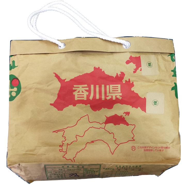 モリエ新聞315号:玄米空き袋のエコバッグ販売開始しました。