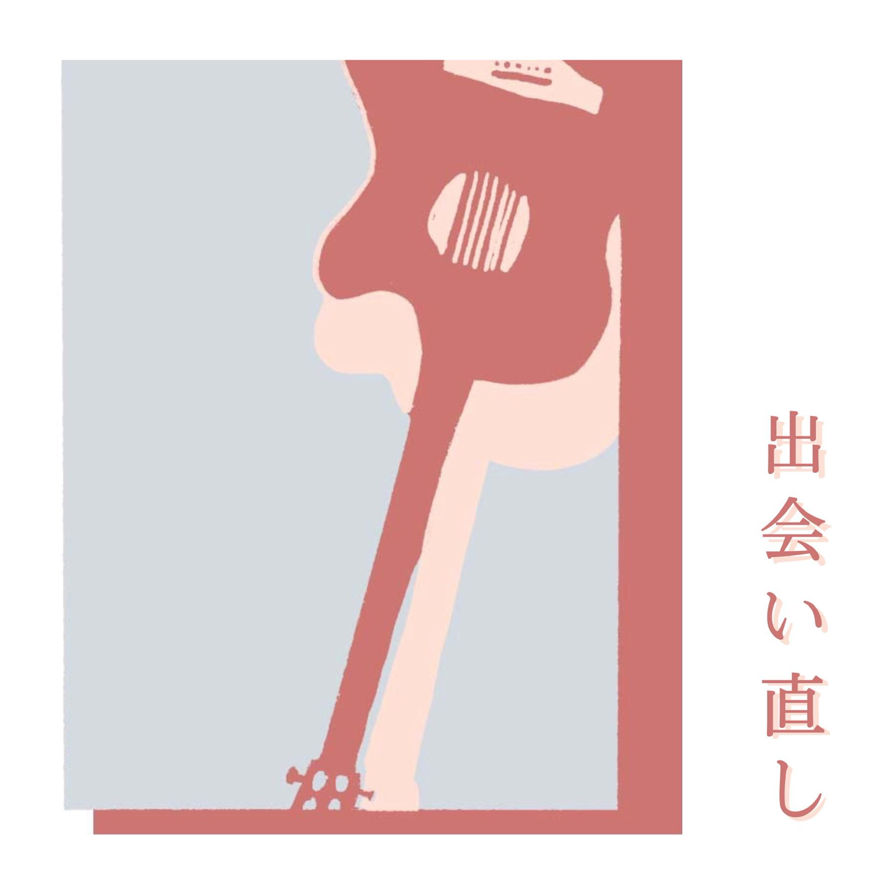 先行シングルリリース第二弾