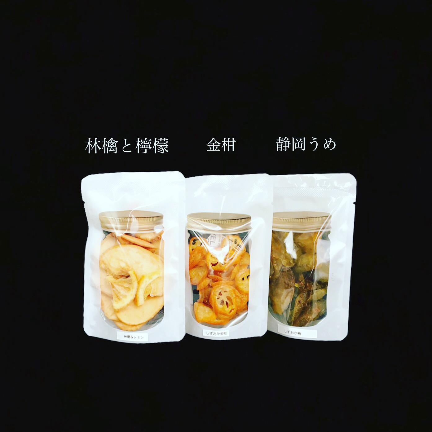 新製法でリニューアルした発酵ドライフルーツが新登場♪
