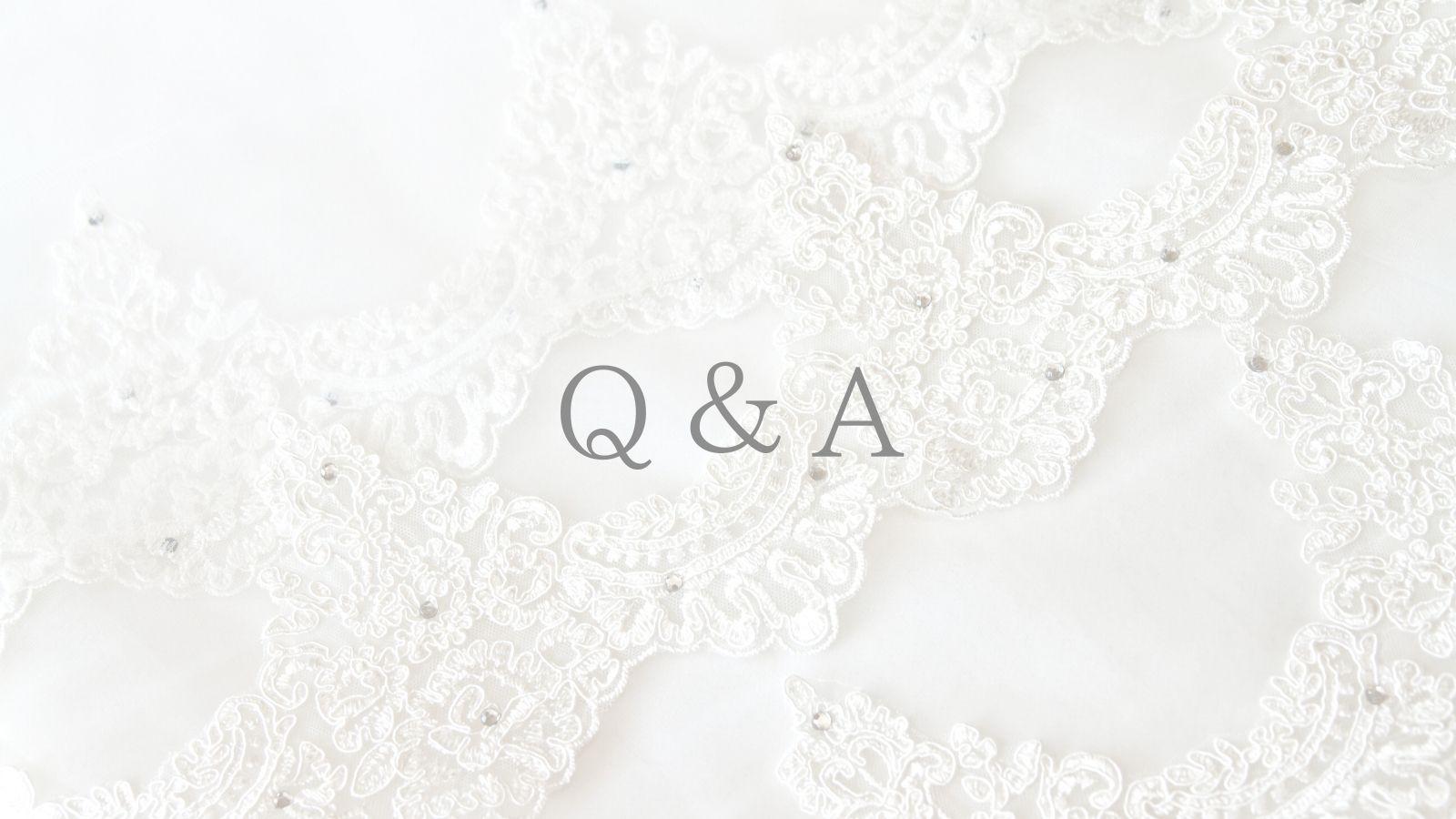 Q&A ~よくあるご質問~
