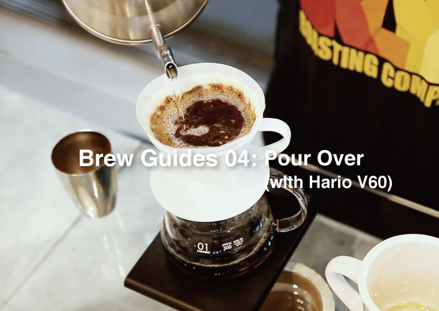 Brew Guides04: ドリップコーヒーの美味しい淹れ方