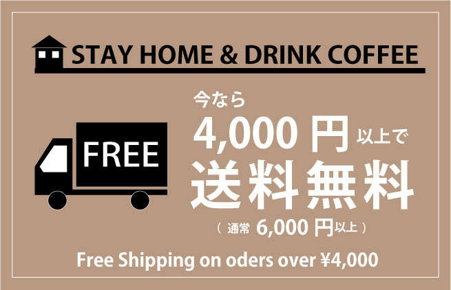 STAY HOME !! CAMPAIGN 01 :