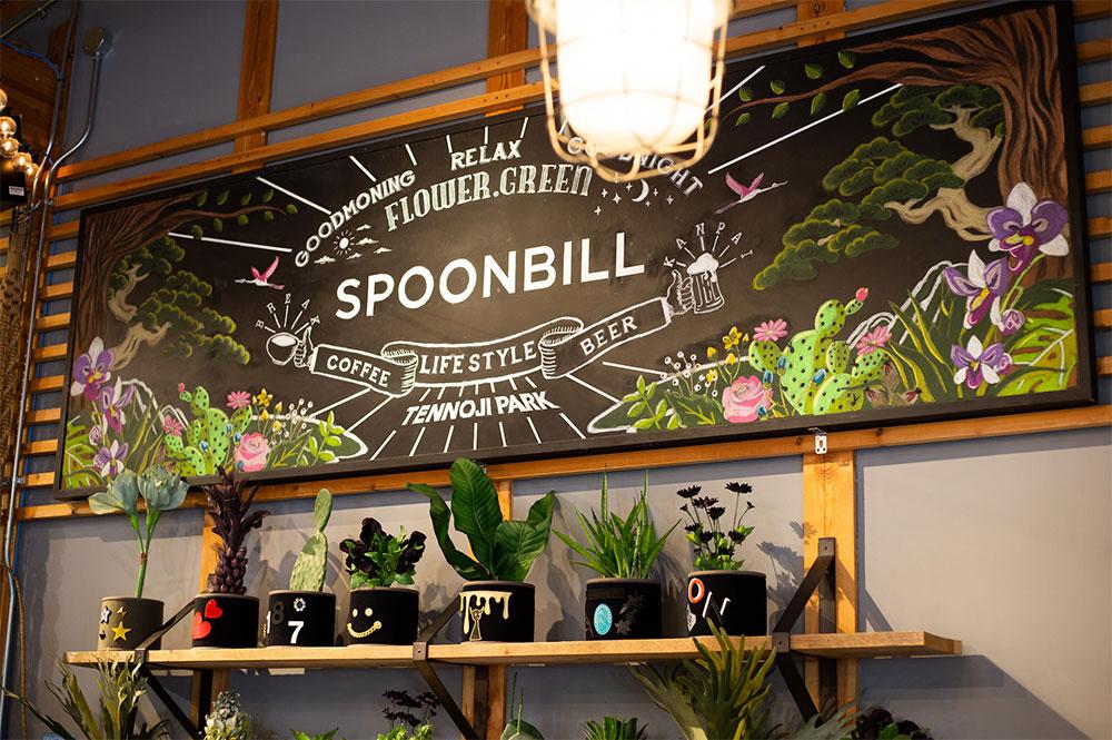 SPOONBILL ONLINE STOREオープン!