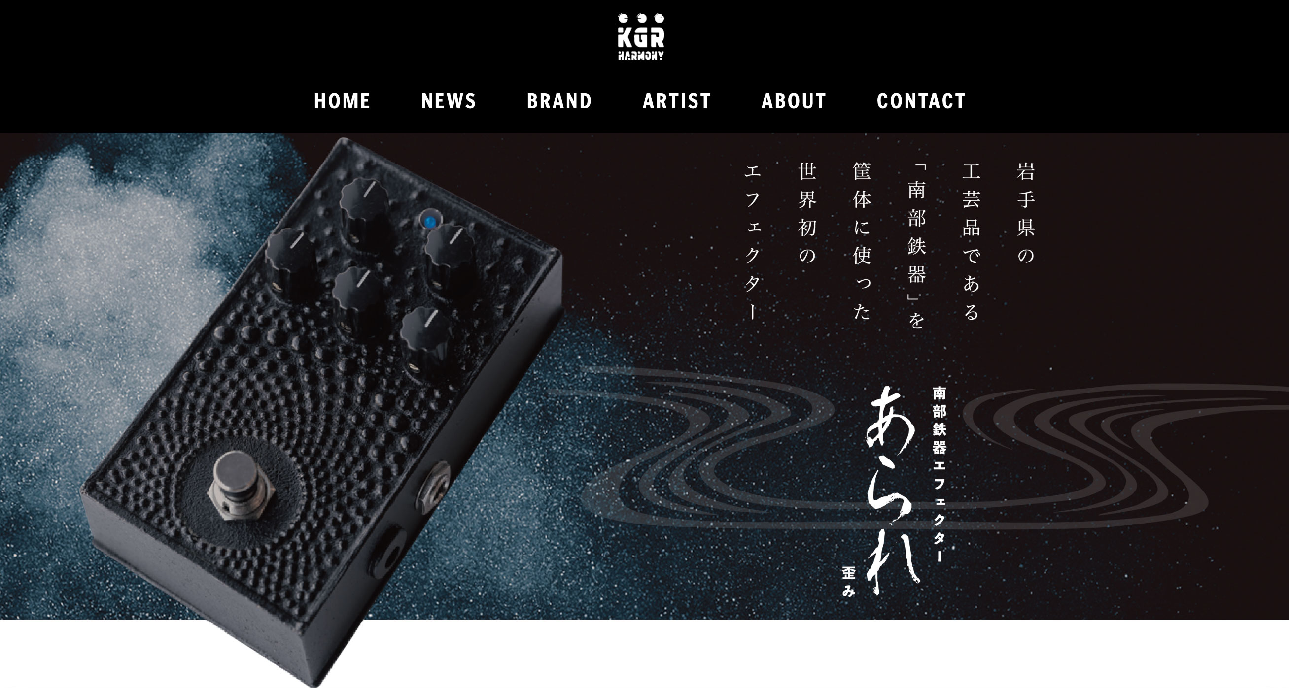 """""""kgr harmony"""" Official Web Siteができました!!!"""