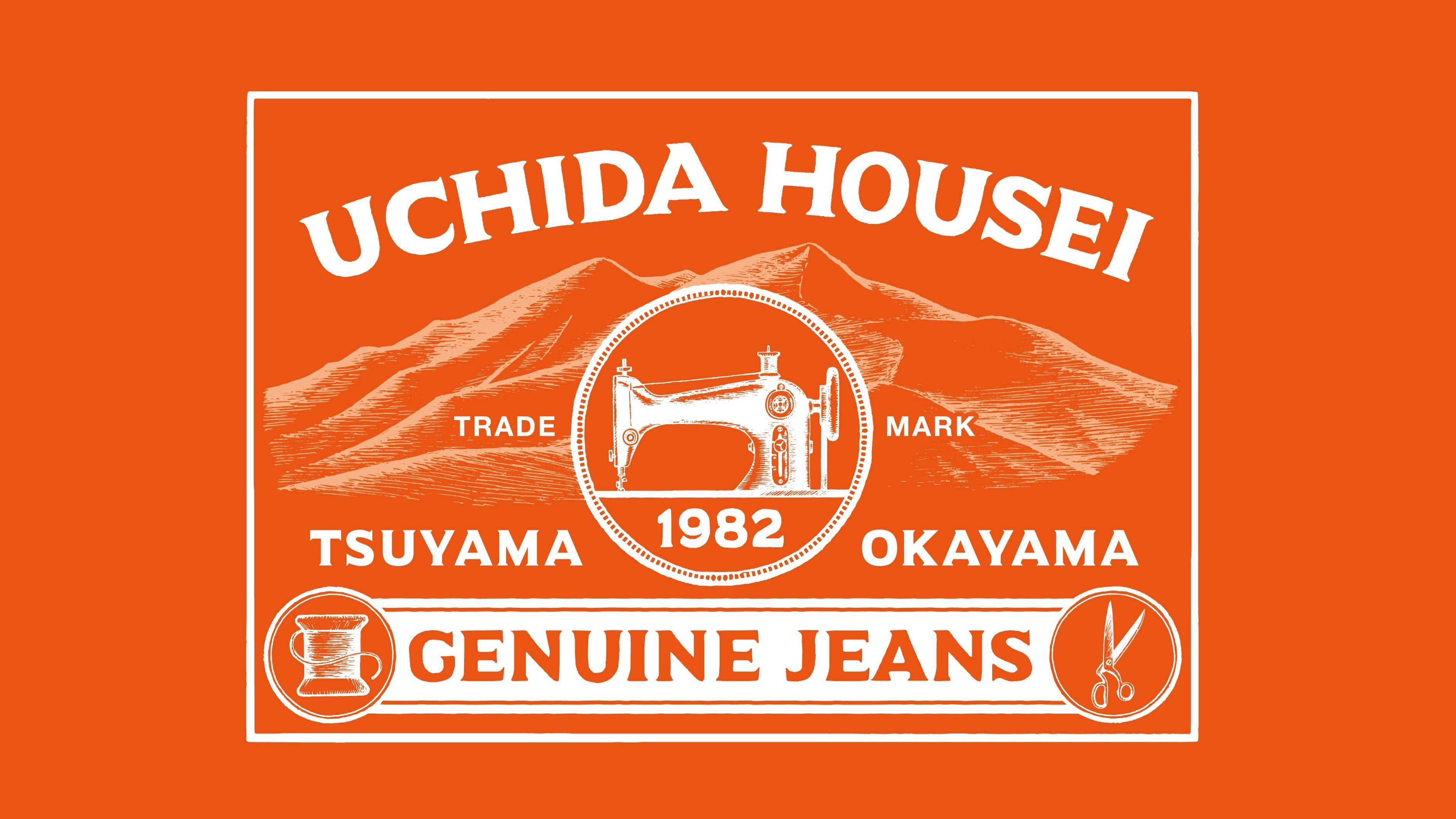 Online Shop にてUCHIDA HOUSEI製品の販売をスタートしました。