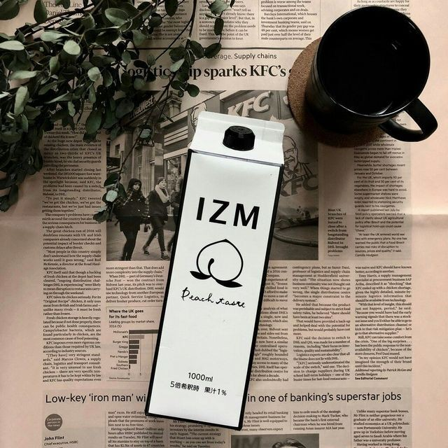 続けやすい酵素ドリンク!IZM  酵素習慣で体が変わる!