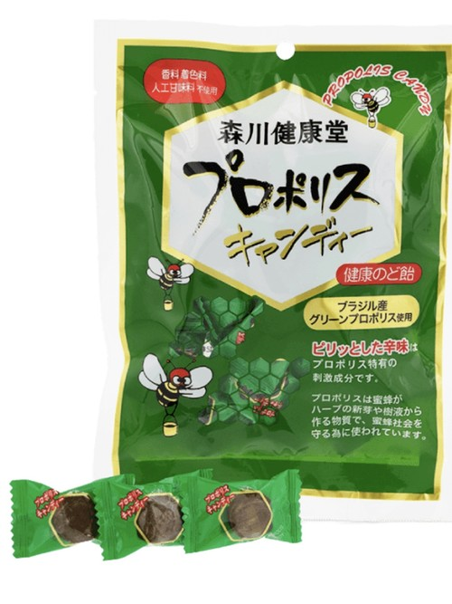 どのプロポリスキャンディーよりも匂いが強い!!から効きそう?!森川健康堂「プロポリスキャンディー」