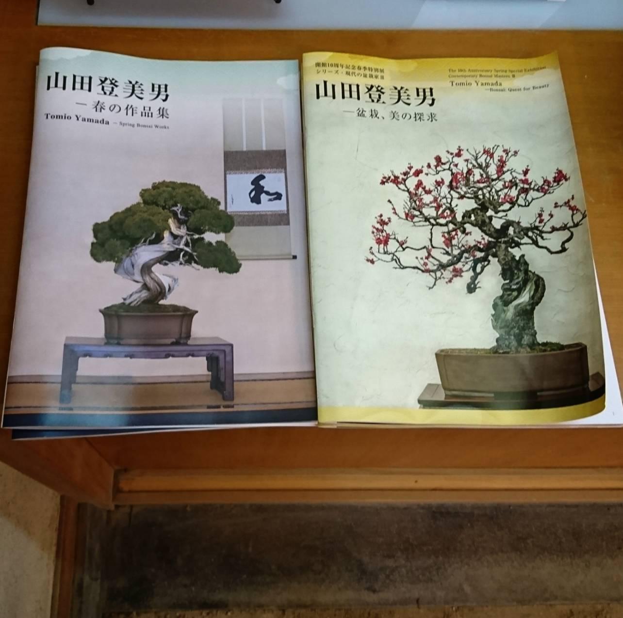 【お知らせ】書籍の海外配送・一旦停止の件