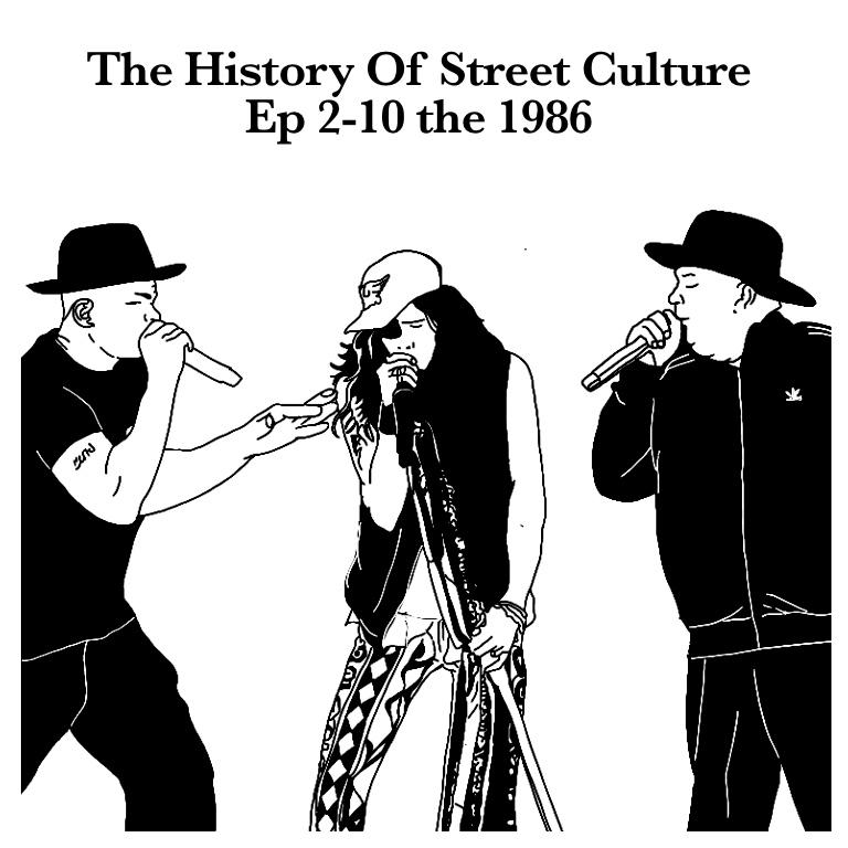ストリートの歴史 エピソード2-10