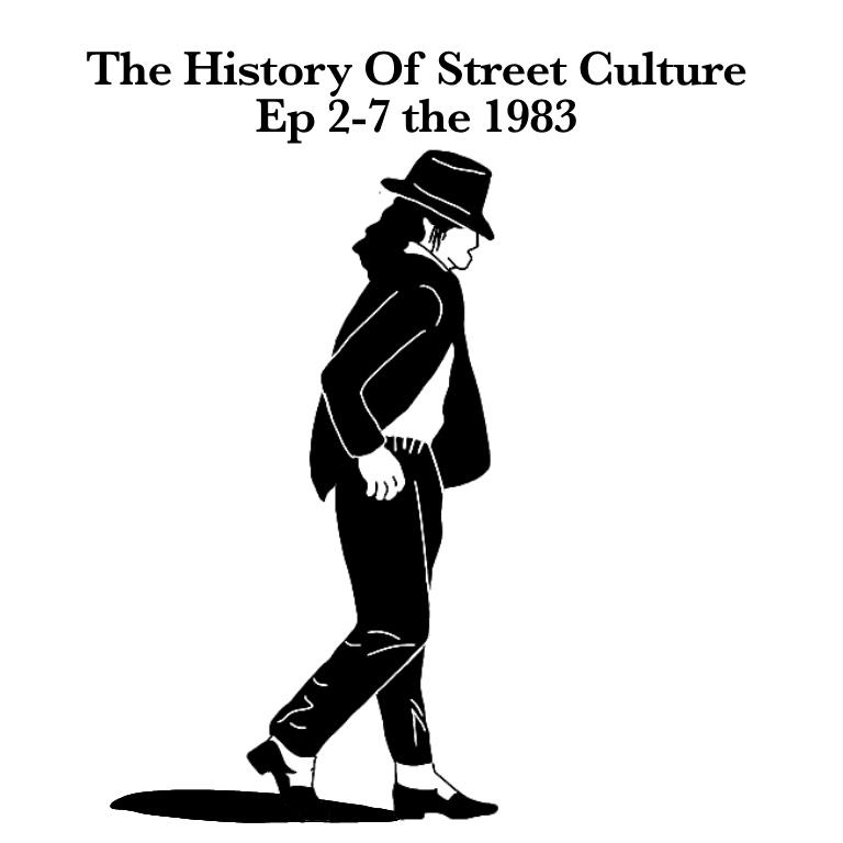 ストリートの歴史 エピソード2-7