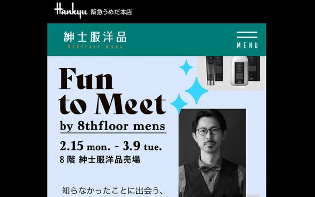 阪急梅田本店/販売会のお知らせ[2021.3/3~3/9]
