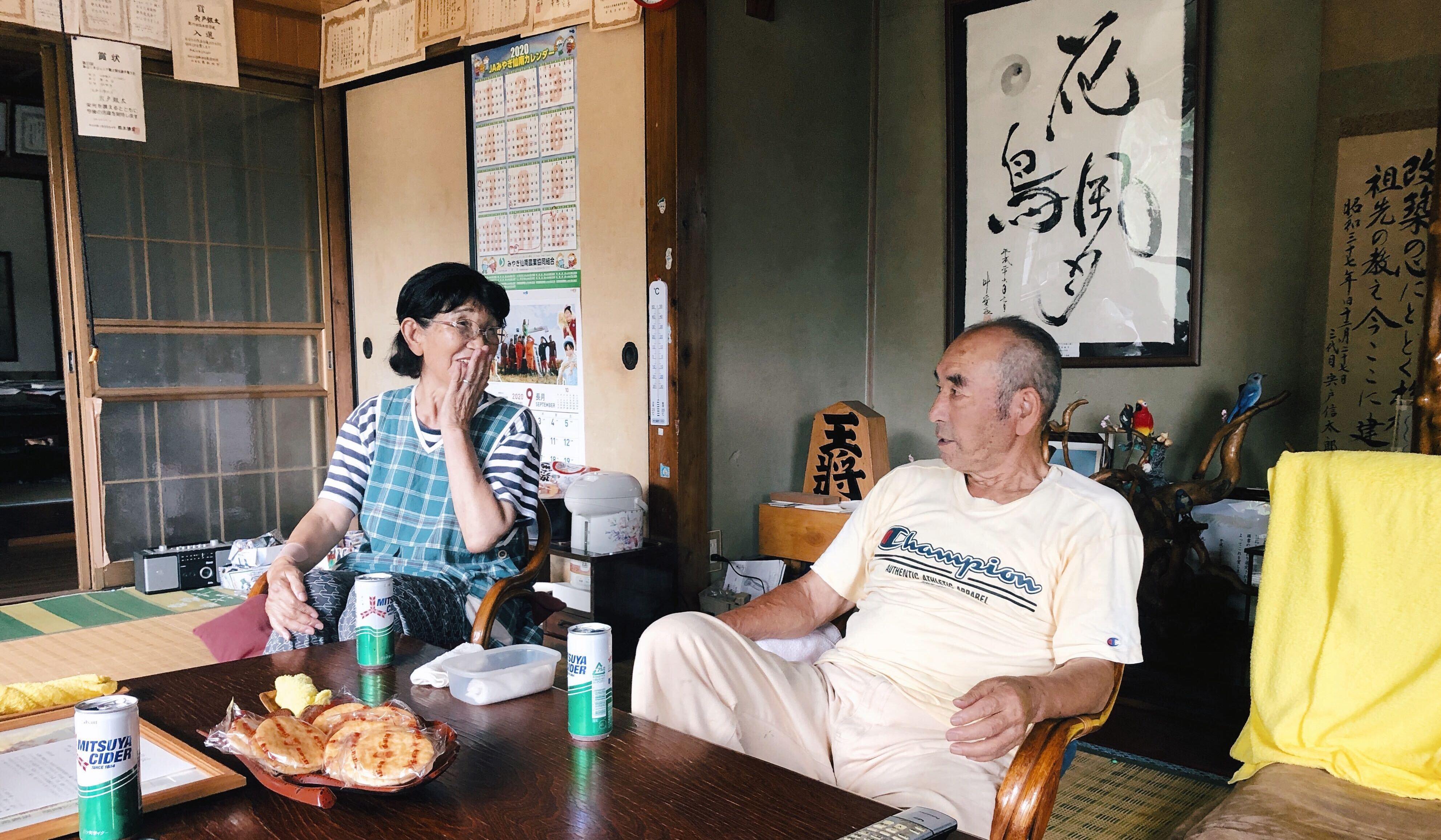 インタビュー(前編):400年続く丸森和紙の伝統を受け継ぐ、和紙職人・宍戸信成さんの想い