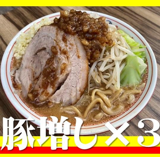 ミヤザキチヒ郎「豚増しx3」を販売開始