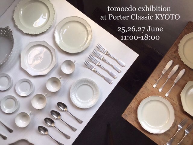 tomoedo exhibition at Porter Classic KYOTO