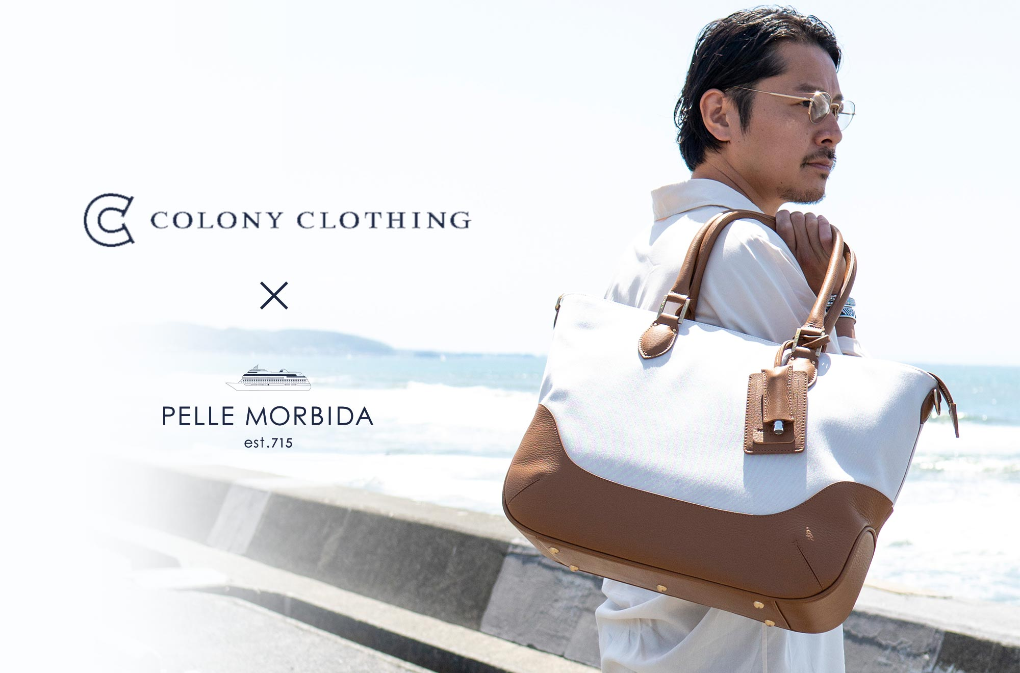COLONY CLOTHING x PELLE MORBIDAのコラボコレクション第二弾発売!