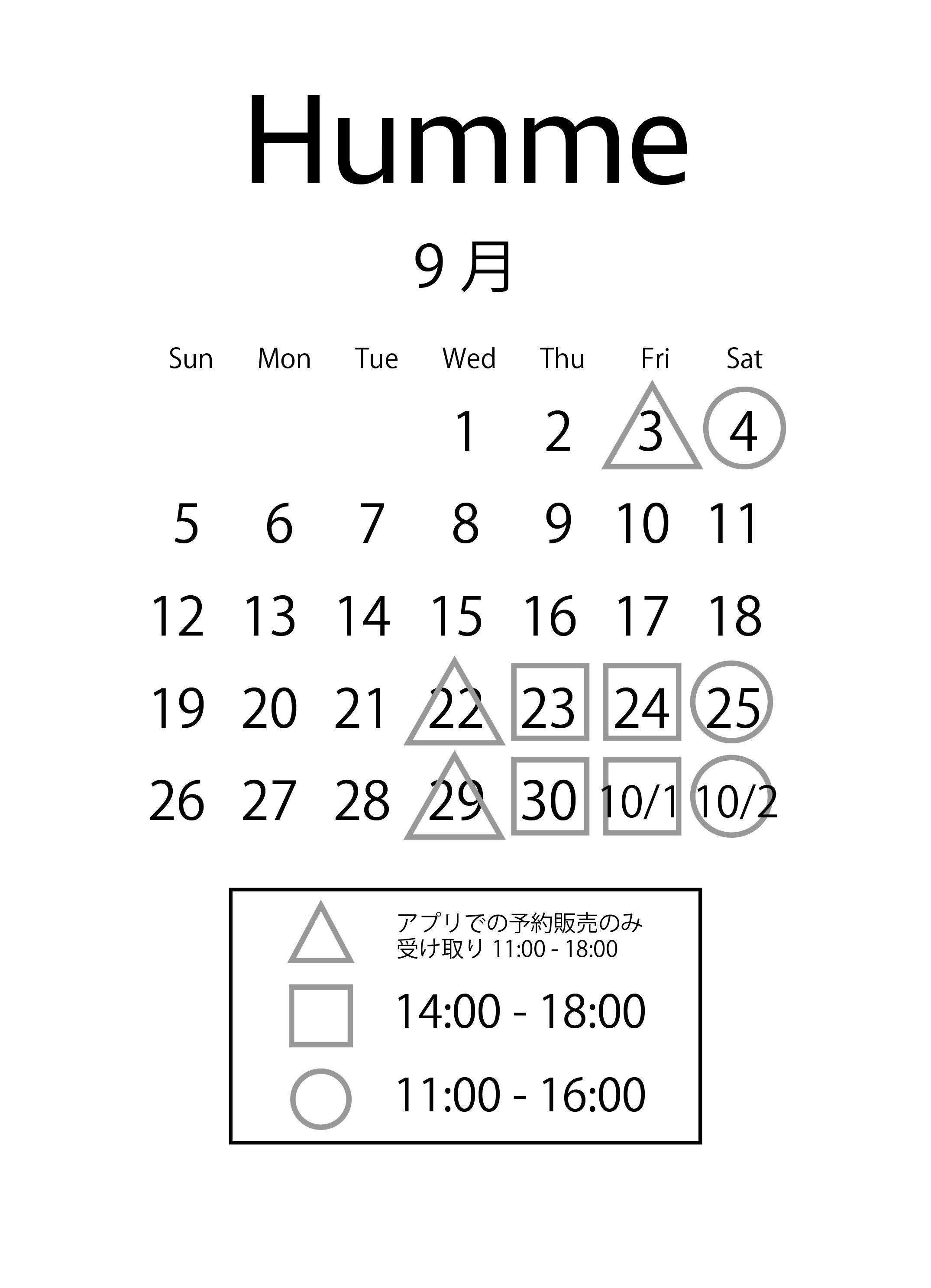 2021.09 営業日