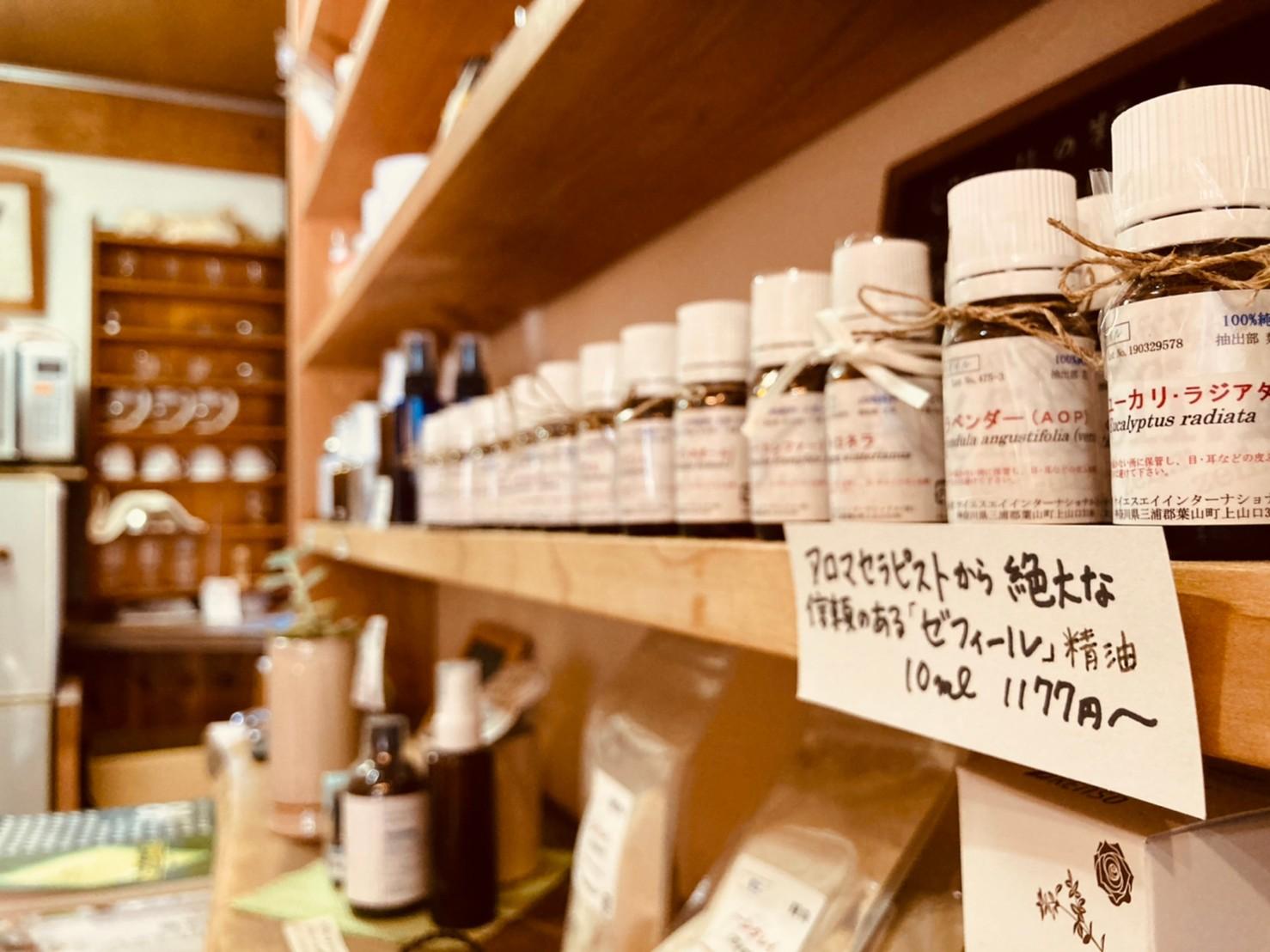 純粋・天然・完全    日本屈指のアロマセラピストが選ぶ【zefir 精油】の魅力