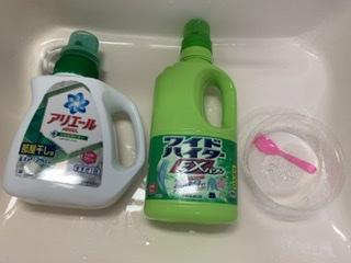 布マスクの洗い方について