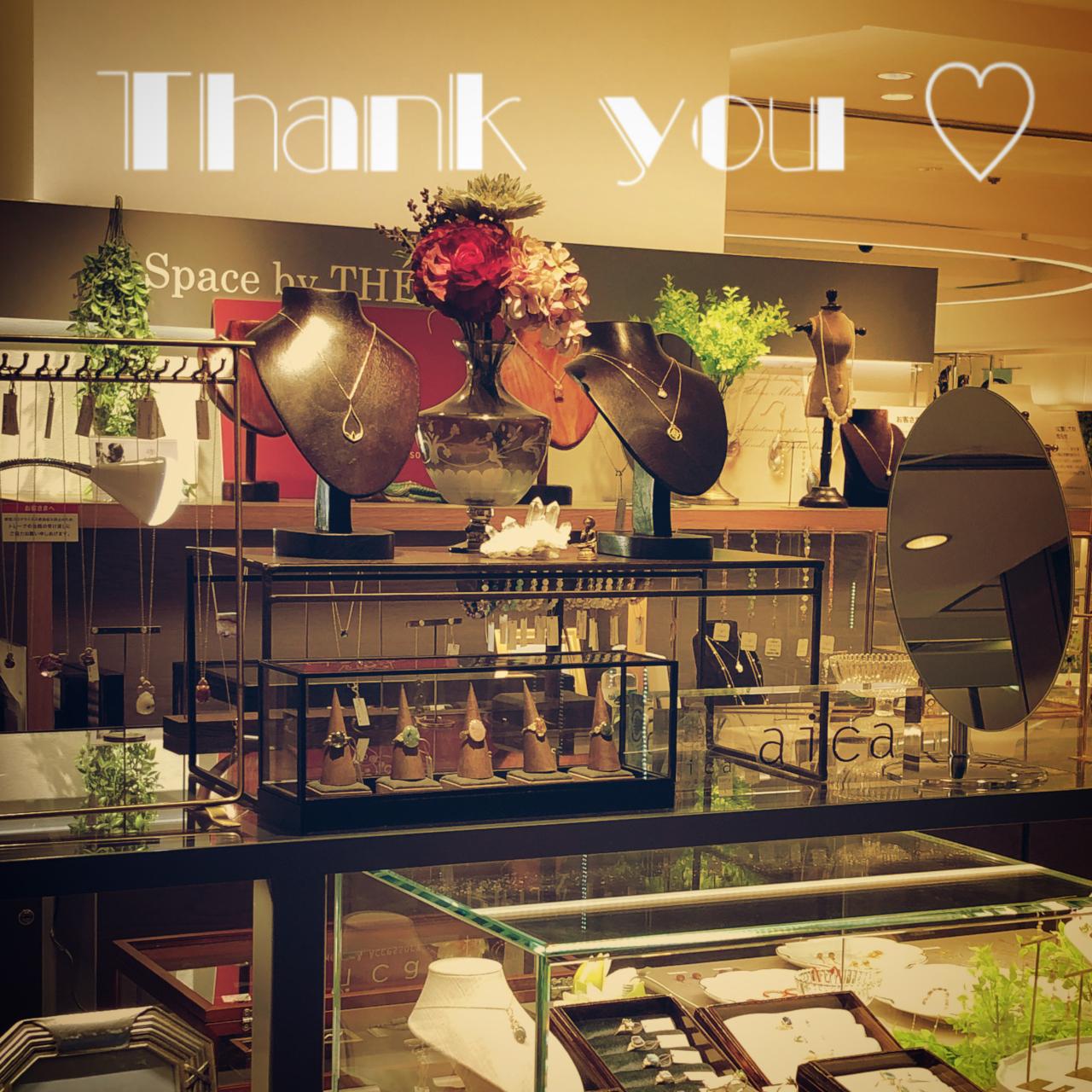 ありがとうございました★2020年5月そごう横浜期間限定出店