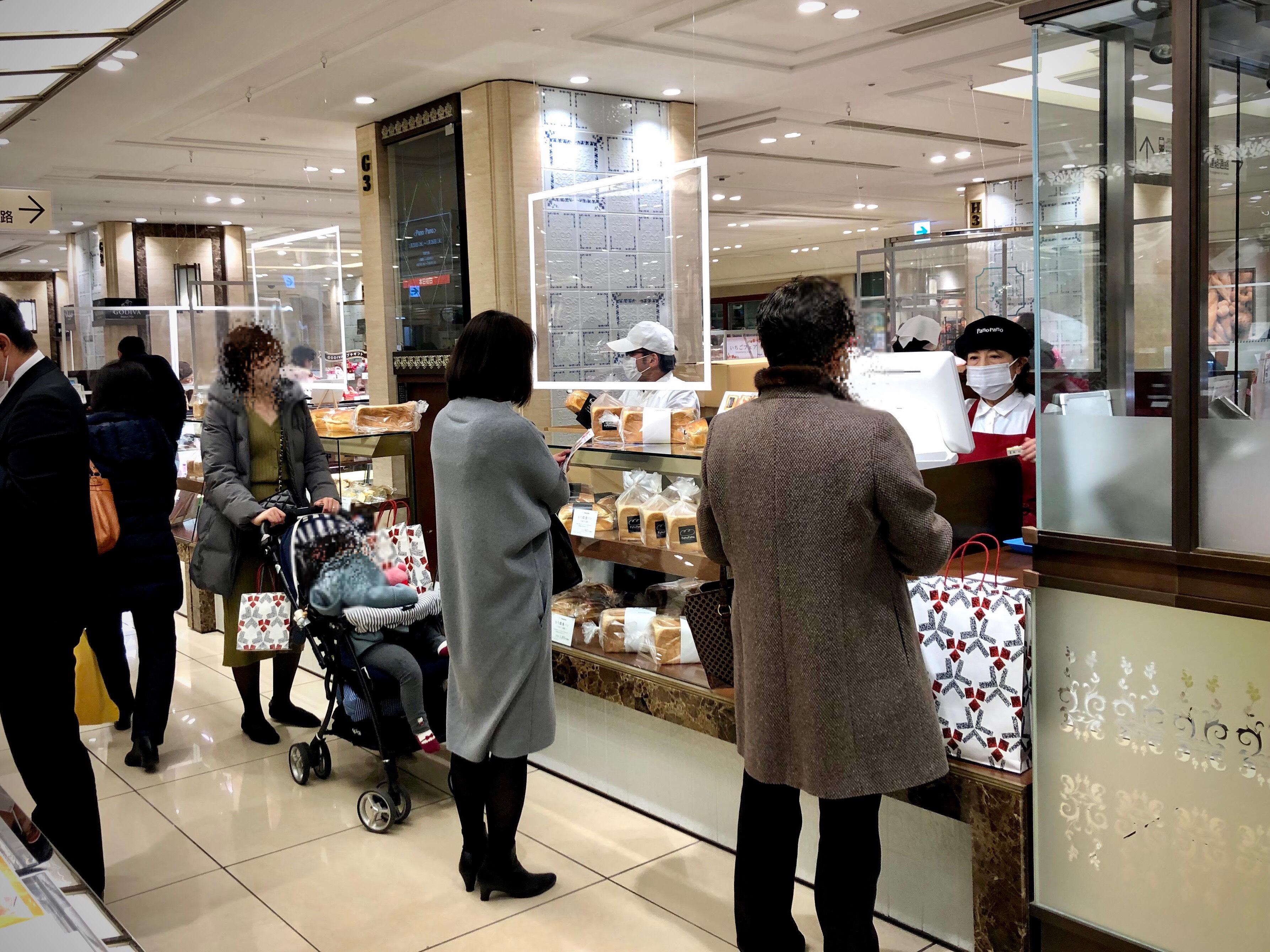 日本橋三越本店 ベーカリーセレクションに出店中です