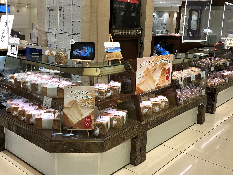 【日本橋三越本店】ベーカリーセレクションに出店中です