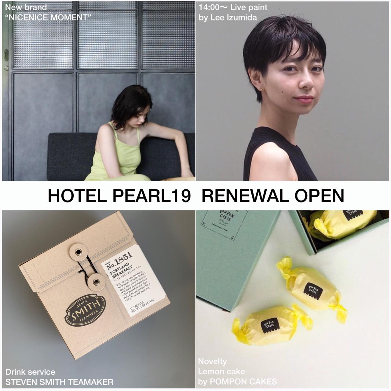 HOTEL PEARL19 RENEWAL OPEN!!