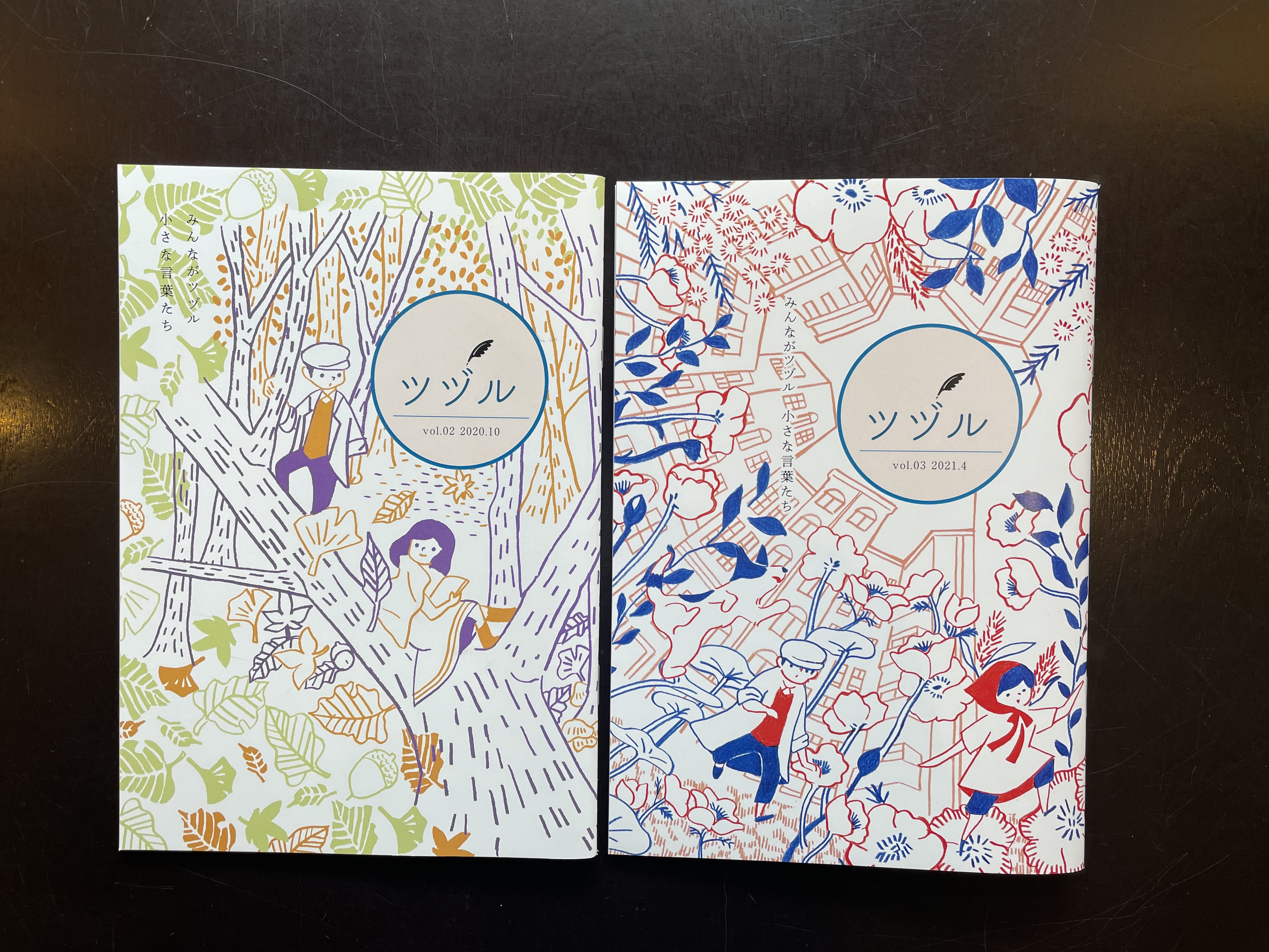 『awn』『ツヅル』03号〜店主編集の本が2タイトル完成です。