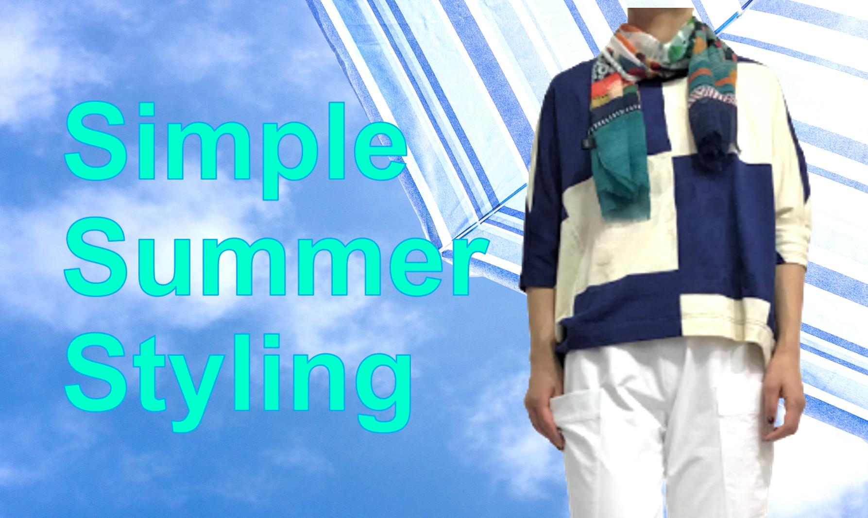 涼しく快適に、夏の新作紹介
