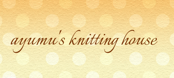 【ブランド紹介】ayumu's knitting house