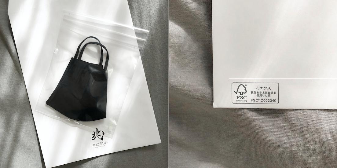 梱包資材の環境配慮について