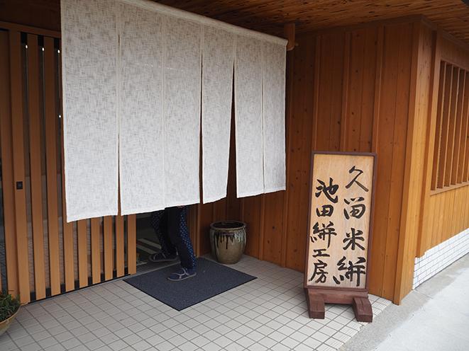 当ショップ商品の発送【九州地方の大雨の影響について】