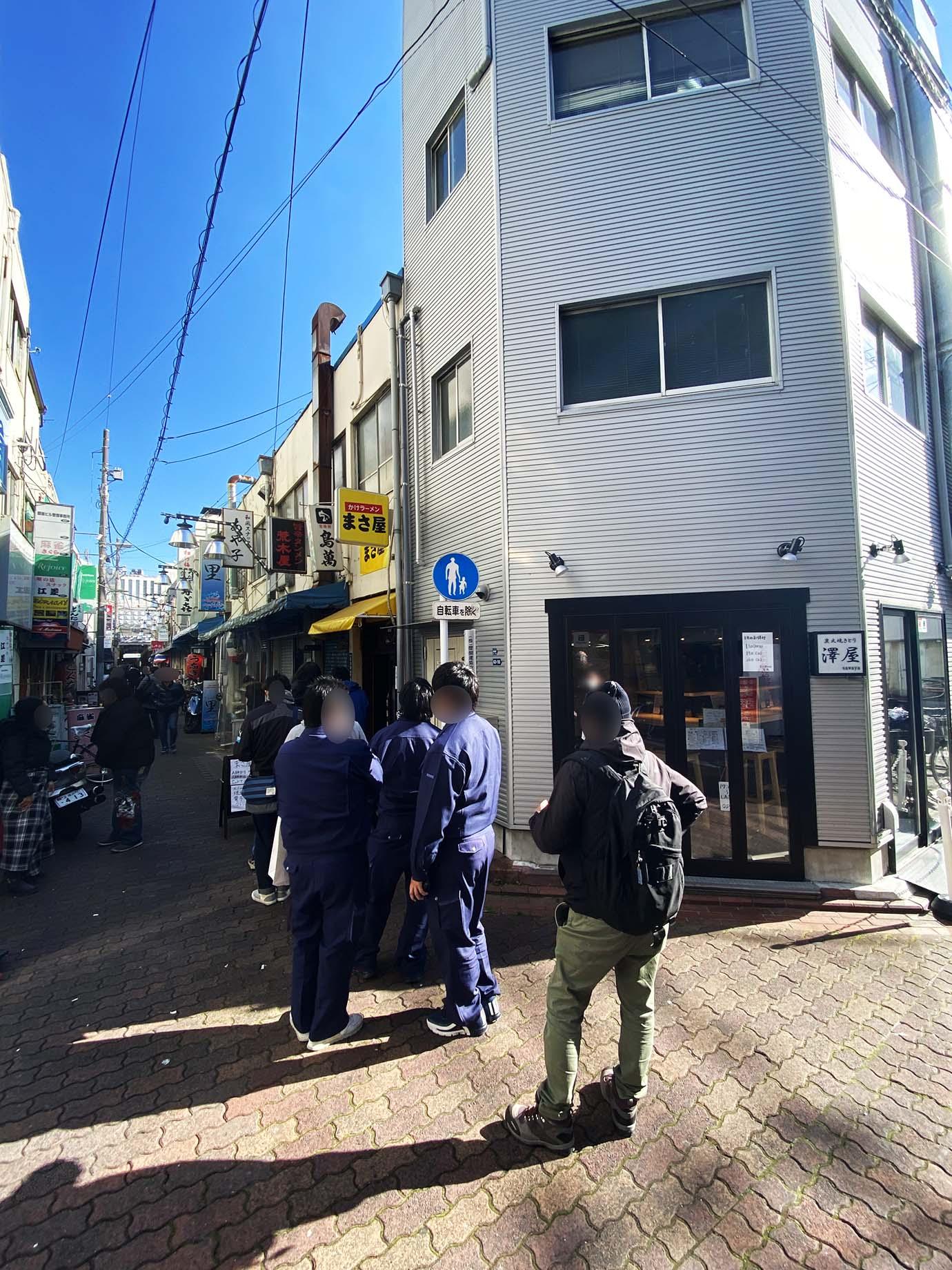 ガジェット通信様に「まさ屋蒲田店」について記事掲載いただきました。