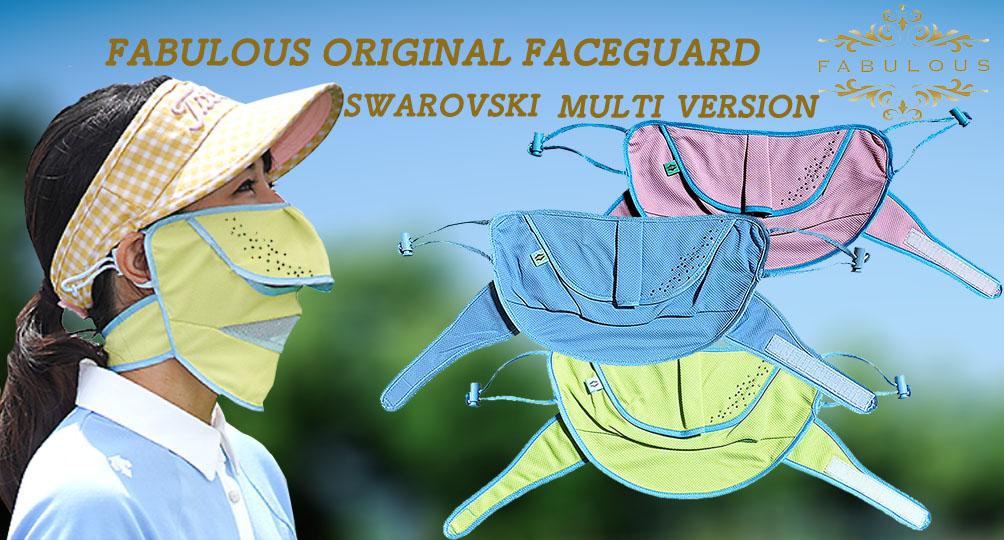 FABULOUS オリジナル【UV FACE GUARD】スワロフスキーマルチバージョン