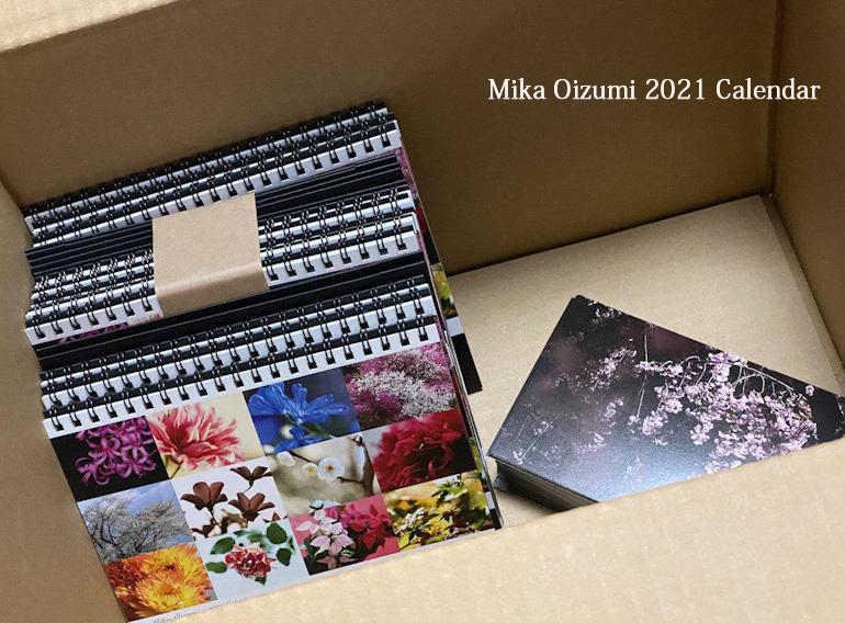 Mika Oizumi 2021 Calendar 日本全国へ発送中です!