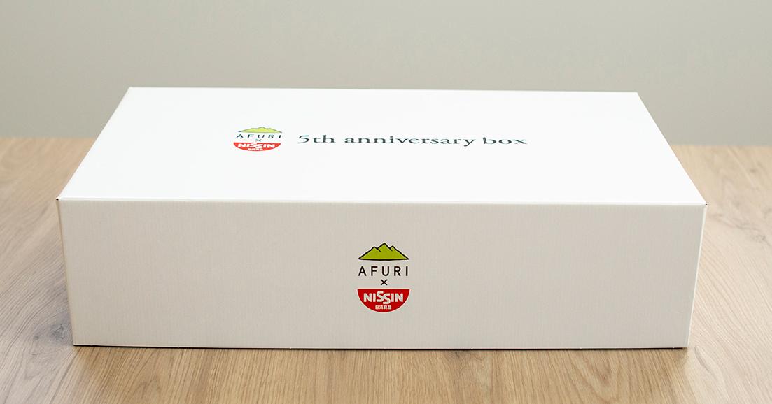 """""""3時間で予約完売""""した幻のギフトBOX!!49セット限り大放出します!!"""