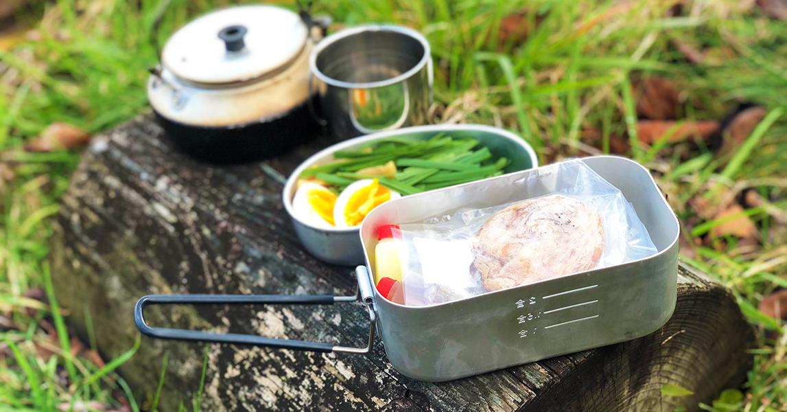 キャンプでAFURI鍋キットを販売開始しました!