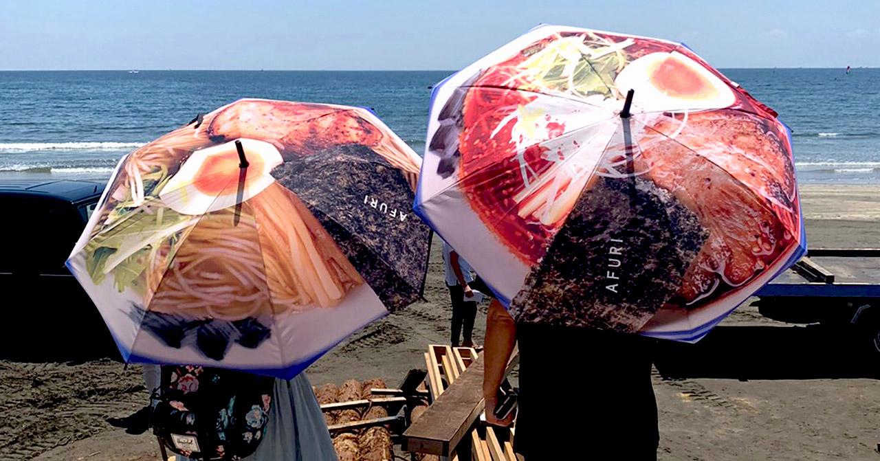 Ramen Umbrella