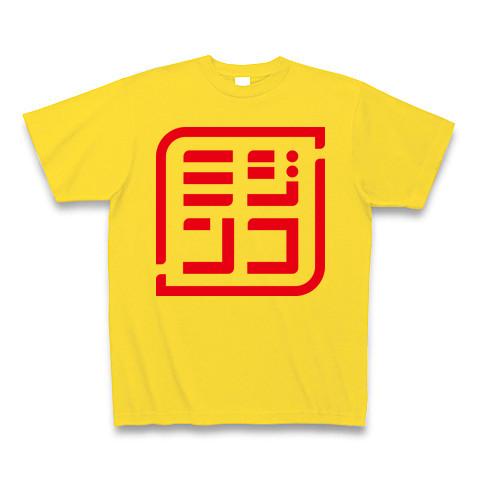 Tシャツ画像