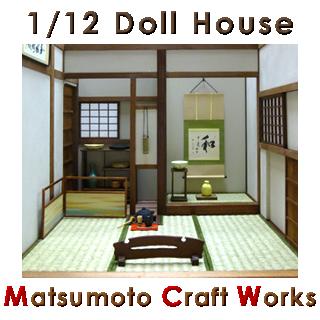 Matsumoto Craft Works