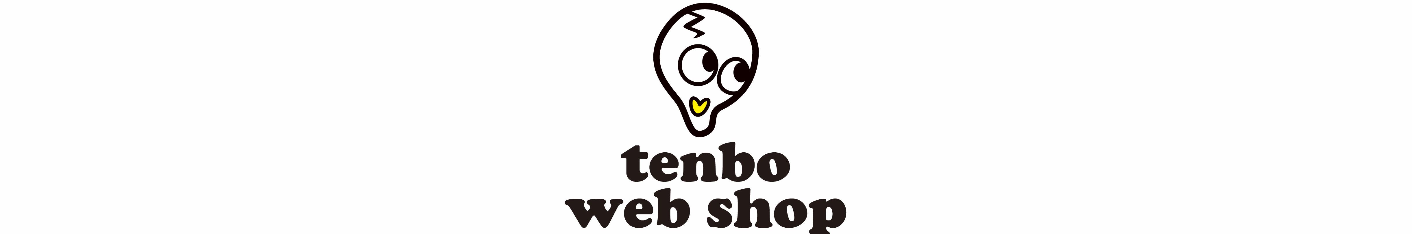 tenbo webshop