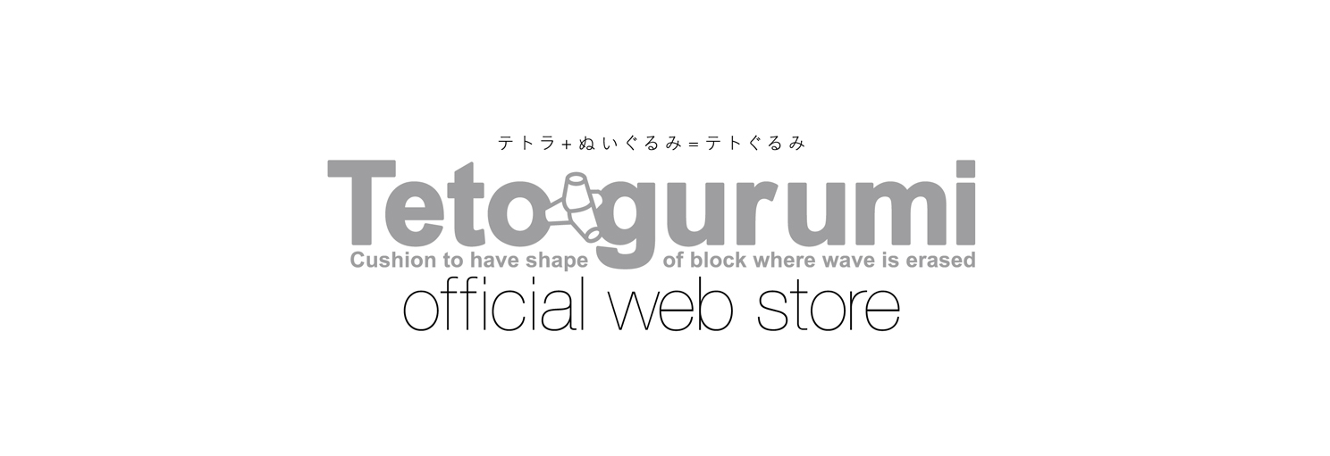 テトぐるみ|official web store